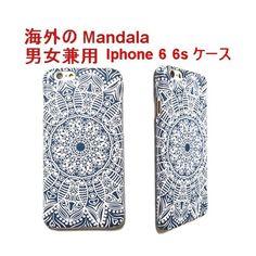 Lemur 海外デザイン リトアニア の マンダラ iphone6ケース iphone 6 6s case mandala アップル アイフォン シックス エス ケース カバー 曼荼羅 海外 ブランド