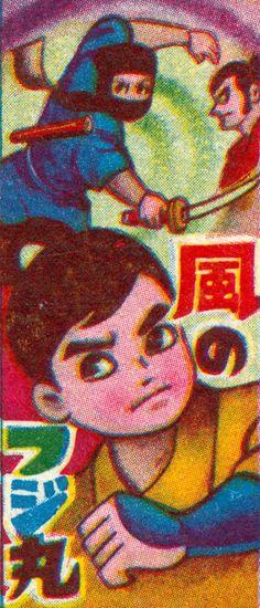 vintage Menko card