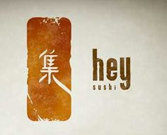 Hey Sushi by Creattica General (via Creattica)