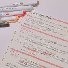 Study Methods, Study Tips, Japanese Handwriting, Pass My Exams, Japanese Language Learning, School Notes, Study Inspiration, Studyblr, How To Make Notes