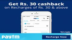 Stand a chance to Win Recharge Cash back offer for you .Just download the app , enter the minimum recharge amount of Rs 30 or more ,apply coupon and you are set to for chance to win, so visit http://zobrando.com/contest/india/paytm/paytm-app-contest
