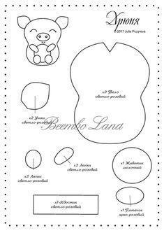 ТВОЁ ХОББИ (выкройки и схемы игрушек) Puppet Patterns, Felt Patterns, Sewing Stuffed Animals, Stuffed Animal Patterns, Dog Crafts, Felt Crafts, Dog Template, Templates, Softie Pattern