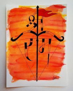 राम रामेति रामेति, रमे रामे मनोरमे | सहस्त्र नाम ततुल्यम् राम नाम वरानने ||  #JaiShriRam #LordRama #Art #Dashehra Ram Navami Images, Shree Ram Images, Ram Photos, Hanuman Images, Lord Krishna Images, Ram Pic, Lord Ram Image, Hanuman Tattoo, Shri Ram Photo
