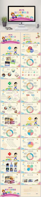 2017 cartoon style kindergarten parent meeting PPT template | PowerPoint PPTX Free Download - Pikbest Ppt Template, Templates, Parents Meeting, Class Meetings, Cartoon Styles, Arrow Necklace, Kindergarten, Cartoons, Parenting