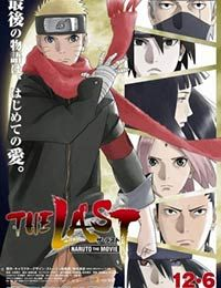 The Last Naruto The Movie Full Episodes Online Free Animeheaven In 2021 Naruto The Movie Movies 2014 Naruto