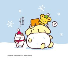 Pochacco, Sanrio, Pop Culture, Hello Kitty, Snoopy, My Love, Nice, Friends, Fictional Characters