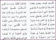 احمد شوقي