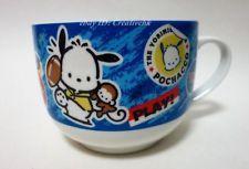 "Sanrio Pochacco PC Dog ""Enjoy Sport"" Jumbo Porcelain Mug w/ Silicone Lid NIB"