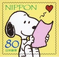 """Stamps - JAPAN Greetings """"SNOOPY - Letter Version"""""""