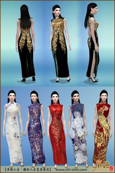 Chi-sims: Long Qipao(Fixed) • Sims 4 Downloads