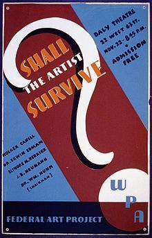 Poster for a Federal Art Project forum in New York City, New York, c. 1936–1941, at which Holger Cahill was one of the speakers