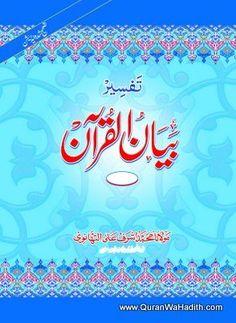 Urdu pdf naeemi tafseer