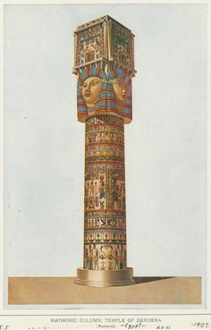 Hathoric column at the Dendera Temple complex, Egypt, illustration published in courtesy of the New York Public Library. Egyptian Temple, Ancient Egyptian Art, Ancient Aliens, Ancient History, Architecture Drawings, Ancient Architecture, Arte Tribal, Egypt Art, Historical Art