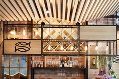 The long awaited reveal, Sushi Maru Restaurant, Double Bay! The feeling of the… …