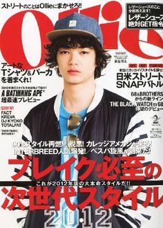 Ollie (オーリー) 2012年 02月号 [雑誌]
