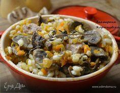 Перловая каша с мясом и грибами в горшочке Сытная и вкусная перловая каша со свининой и грибами, приготовленная в горшочке. Блюдо насыщается ароматами, получается очень аппетитным и сочным. Приятного аппетита! #готовимдома #едимдома #кулинария #домашняяеда #перловая #крупа #мясо #свинина #грибы #шампиньоны #вгоршочке #сытноивкусно #обед
