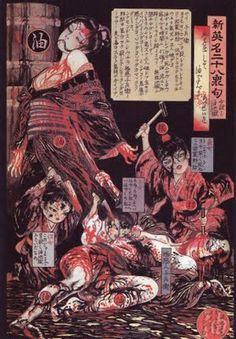suehiro maruo love
