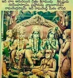 Durga Images, Lakshmi Images, Lord Krishna Images, Hindu Vedas, Hindu Deities, Hinduism, Hindu Rituals, Hindu Mantras, Shiva Linga