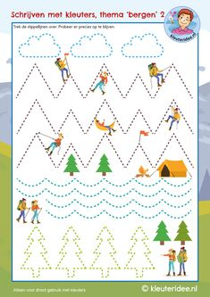 Nursery Worksheets, Tracing Worksheets, Preschool Worksheets, Preschool Activities, Children's Day Greeting Cards, Tracing Sheets, Art Drawings For Kids, Pre Writing, Child Day