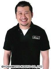 芸人 My Favorite Geinin Comedian おしゃれまとめの人気アイデア Pinterest Kinuandkurotan 吉本 退職 オムツ