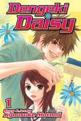 Dengeki Daisy is becoming a favorite of mine. It's something unique, fun, sweet. It's got everything a shojo manga should have. Another girly series I don't mind having.