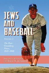 Youk Greenberg TOP JEWISH BASEBALL PLAYERS OF ALL-TIME POSTER Print KOUFAX ++