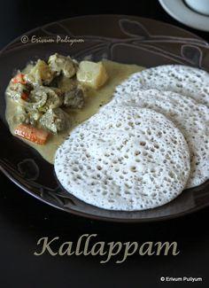 Erivum Puliyum: Kallappam (Vellayappam) -Step By Step Pics | Rice Pancakes (without Yeast)