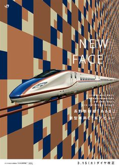 """""""New Face""""/ Series: 'The NewEst """"Shinkansen Train For Hokuriku Area' Poster - 'High Velocity Train Poster' Graphic and Photo Internal ['JR'] Timetable arrangement."""