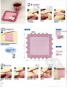 (무료 공개 도안) 예쁜 캐릭터 코스터 : 네이버 블로그 Crochet Cup Cozy, Crochet Baby, Knit Crochet, Crochet Books, Crochet Crafts, Handmade Crafts, Diy And Crafts, Hello Kitty Crochet, Crochet Stitches Free