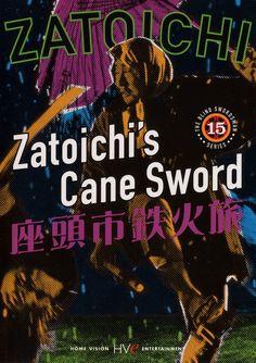(15) Zatoichi's Cane Sword