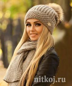 Красивый комплект, выполнила Костылева Наталья