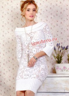 Белое платье с цветочными мотивами. Вязание крючком и спицами