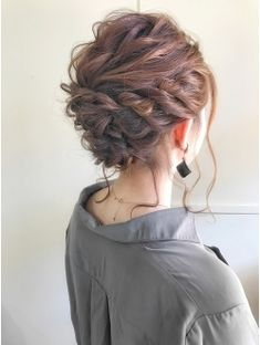 30 ideas hair styles long curly wedding up dos for 2019 Braids For Long Hair, Long Curly Hair, Long Hair Wedding Styles, Short Hair Styles, Bride Hairstyles, Pretty Hairstyles, Mother Of The Bride Hair, Quinceanera Hairstyles, Hair Arrange