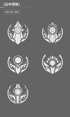 Game Ui Design, Icon Design, Alfabeto Viking, Graphic Pattern, Fantasy Logo, Wedding Logo Design, Magic Design, Gundam Art, Symbol Design