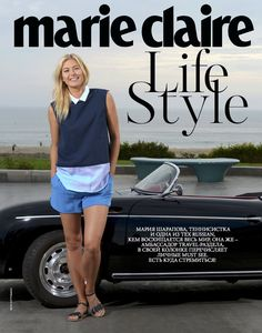 Maria's Twitter: Talked 'travel' and my favorite destinations with Marie Claire Russia recently. Happy 20-year anniversary #marieclairerussia !
