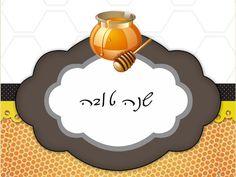 rosh hashanah do you say happy new year