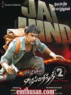 Jai Hind 2 tamil movie online
