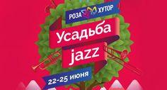 Международный фестиваль Усадьба Jazz впервые в Сочи, на Курорте «Роза Хутор»! 21 – 25 июня Jazz и ГОРЫ! 23-го Бронирование GORKI GOROD, апарт-отель 3* (без питания) 4340.00 руб/номер за период 4 дня/3 ночи 23-го SOCHI MARRIOTT KRASNAYA POLYANA, отель 5* (завтраки) 14800 руб./номер 4 дня/3 ночи.  8 (965) 47-15-140 http://www.litl.ru/