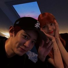 """530 Suka, 5 Komentar - CHANYEOL & LISA - 찬열리사 (@chanyeollisa) di Instagram: """"""""In your arms is where I want to be after a long day"""" #ChanLisa 💕 im sowwy 4 these cheesy quotes 😂🧀…"""" Chanyeol, Exo, Pretty Sky, Looking Up, Besties, Lisa, Couples, Cheesy Quotes, Pictures"""