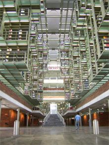 Jose Vasconcelos Library in Mexico City