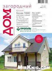 Загородный дом № 7 2014   http://mirknig.com/jurnaly/arhitektura_i_stroitelstvo/1181712395-zagorodnyy-dom-7-2014.html