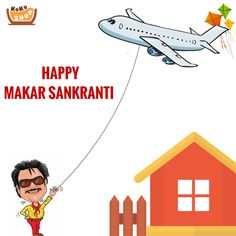 This is How #Rajinikanth Celebrate #MakarSankranti.