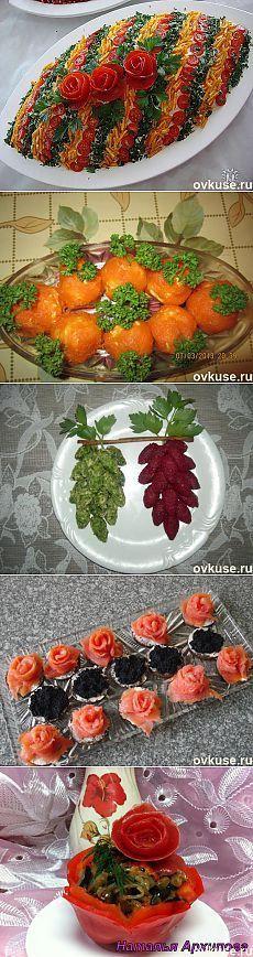 Fruits and veggies make beautiful art ОРИГИНАЛЬНОЕ ОФОРМЛЕНИЕ БЛЮД - Простые рецепты Овкусе.ру
