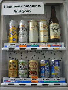 I am beer machine. And you? #vendingmachine #japan
