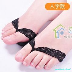 1pair Soft Gel Shoe Front Pad High Heels Invisible Antiskid Protect Shoe Insoles   eBay