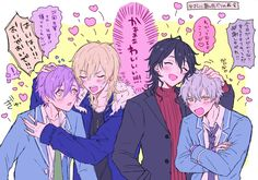 Ensemble Stars, Mystic Messenger, All Anime, Manga, Anime Comics, Character Design, Kawaii, Fan Art, Illustration