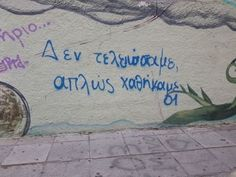 I Still Miss You, Love You, Graffiti Quotes, Book Wall, Greek Quotes, Wall Quotes, How Are You Feeling, Thoughts, Feelings