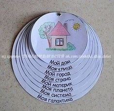 23 Clever DIY Christmas Decoration Ideas By Crafty Panda Diy Crafts For Kids, Preschool Activities, School Projects, Kids And Parenting, Paper Crafts, Cards, House Beautiful, Bedroom Ideas, Flashcard