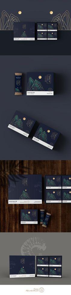 검증된 디자이너와 1:1 연결 서비스 | 라우드소싱 Graphic Design Branding, Corporate Design, Imagenes Gift, Packing Box Design, Skincare Branding, Luxury Packaging, Print Packaging, Packaging Design Inspiration, Banner Design