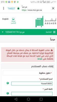 نموذج الكشف الطبي لإصدار رخصة القيادة في المملكة العربية السعودية In 2020 Laos English